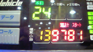 200803282245000.jpg