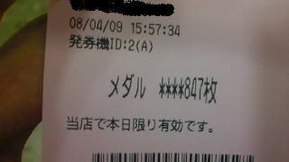 200804091556000.jpg