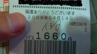 200804141448000.jpg