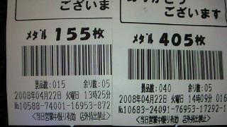 200804221607000.jpg