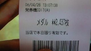 200804261307000.jpg