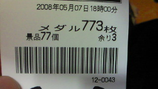 200805071803000.jpg
