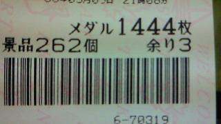 200805092121000.jpg