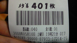 200805101924000.jpg