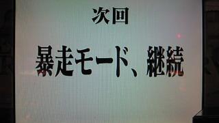 200805111040000.jpg