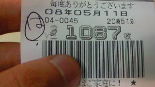 200805112050000.jpg