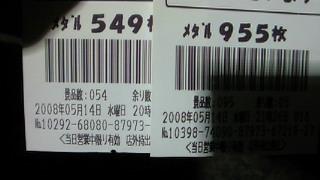 200805142130000.jpg