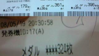 200805191953001.jpg