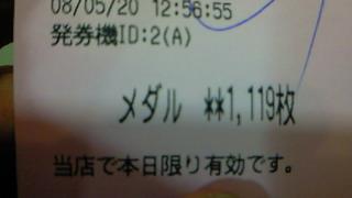 200805201256000.jpg
