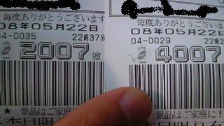 200805222237000.jpg
