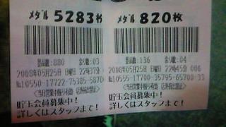 200805252245000.jpg
