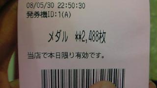 200805302247000.jpg