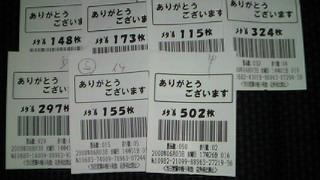 200806031733000.jpg