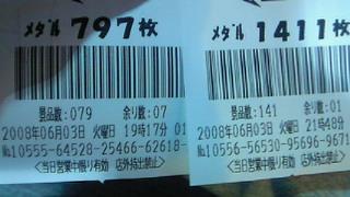 200806032152000.jpg