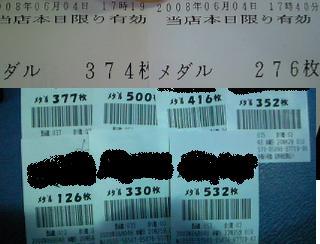 200806050006000.jpg