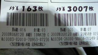200806122159000.jpg