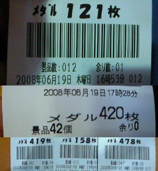 200806192035000.jpg