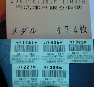 200807012218000.jpg