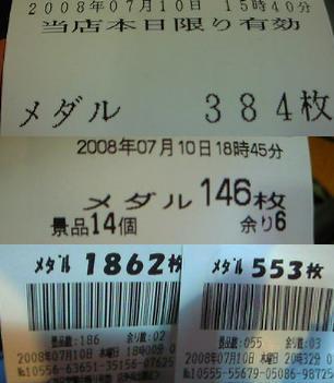 200807102039000.jpg