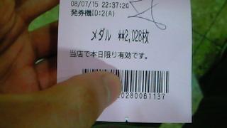 200807152234000.jpg