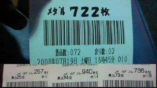 200807192115000.jpg