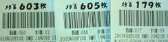 200808102226000.jpg