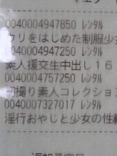 20080322204808