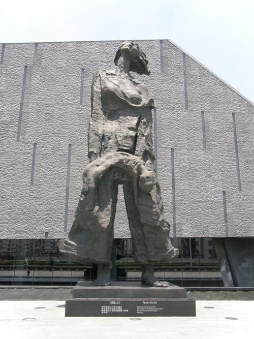 jinianguan1.jpg