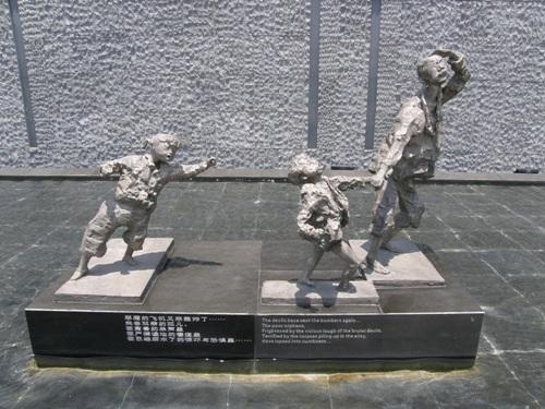 jinianguan2.jpg