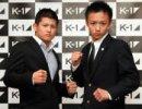 080409HIROYA_vs_TsukasaFuji.jpg