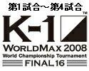080409_K1max_final16_1.jpg