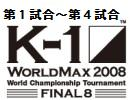 K-1maxFINAL8_logo.jpg