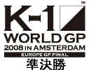K108_amsterdam2LOG.jpg