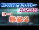 masato_shamo.jpg