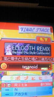 elegoth-remix.jpg
