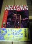 hellsing.jpg