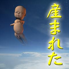 i was bornのコピー2