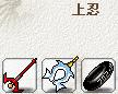 上忍2/2
