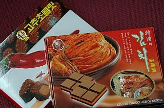 kimchichoco.jpg