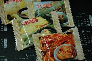 kimchichoco2.jpg