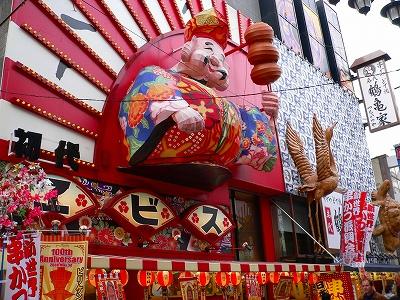 写真キャプション=大阪プロレスのキャラクターにもなっている商売の神様「エベッさん」