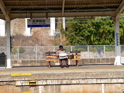 写真キャプション=紀伊田辺駅ののどかな風景