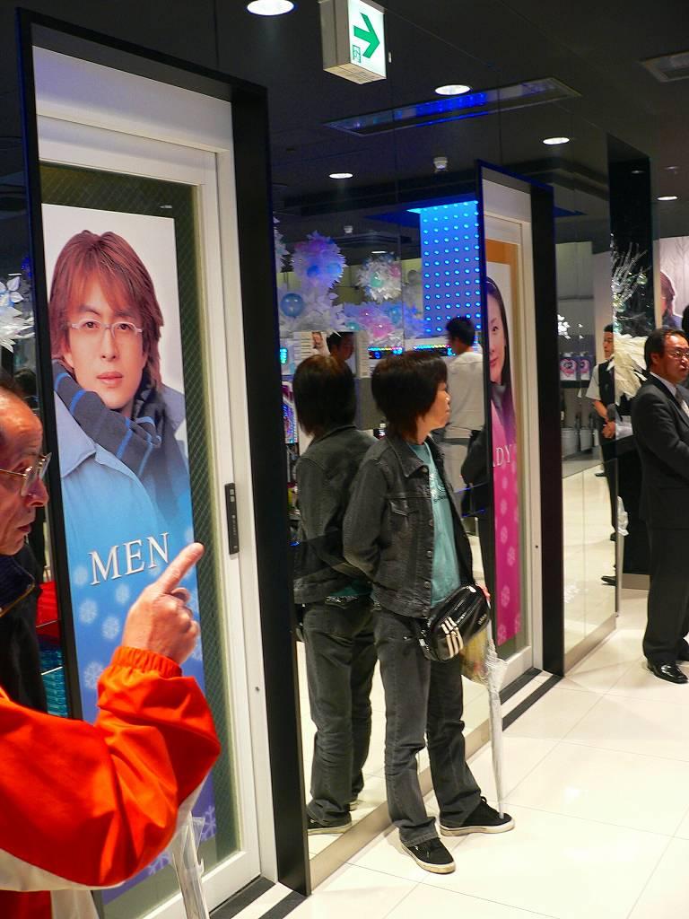 """写真キャプション=男子トイレの入口で上品に微笑む""""ヨン様"""""""