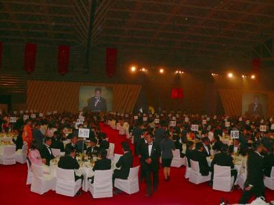 写真キャプション=記念式典と懇親会が開催された「パシフィコ横浜」の会場