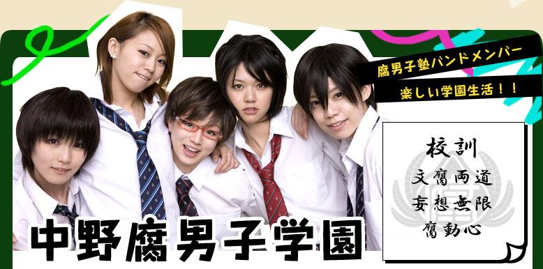 school_1.jpg