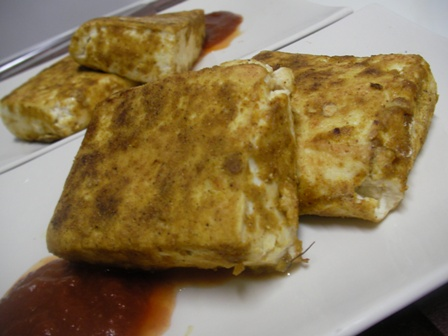 豆腐カレー焼き