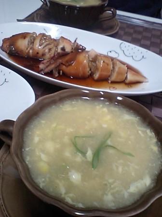 コーンジンジャースープ