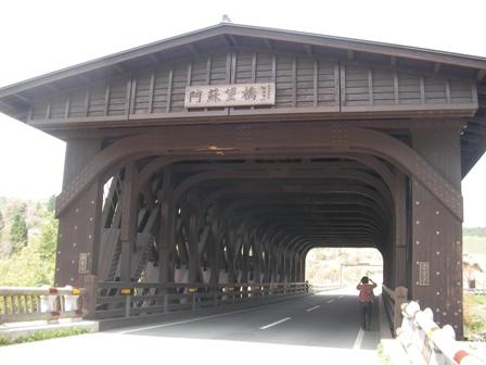 阿蘇望橋1