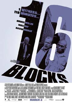 16ブロックス