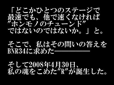 34SPL_font2.jpg